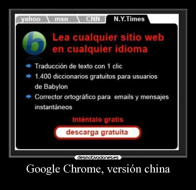 Google Chrome, versión china -