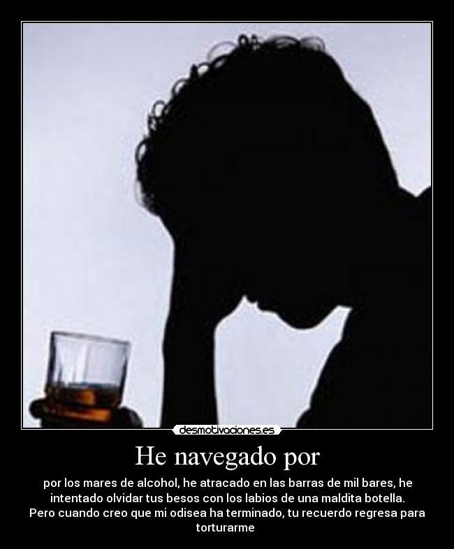 Презентация на тему алкоголизм графически