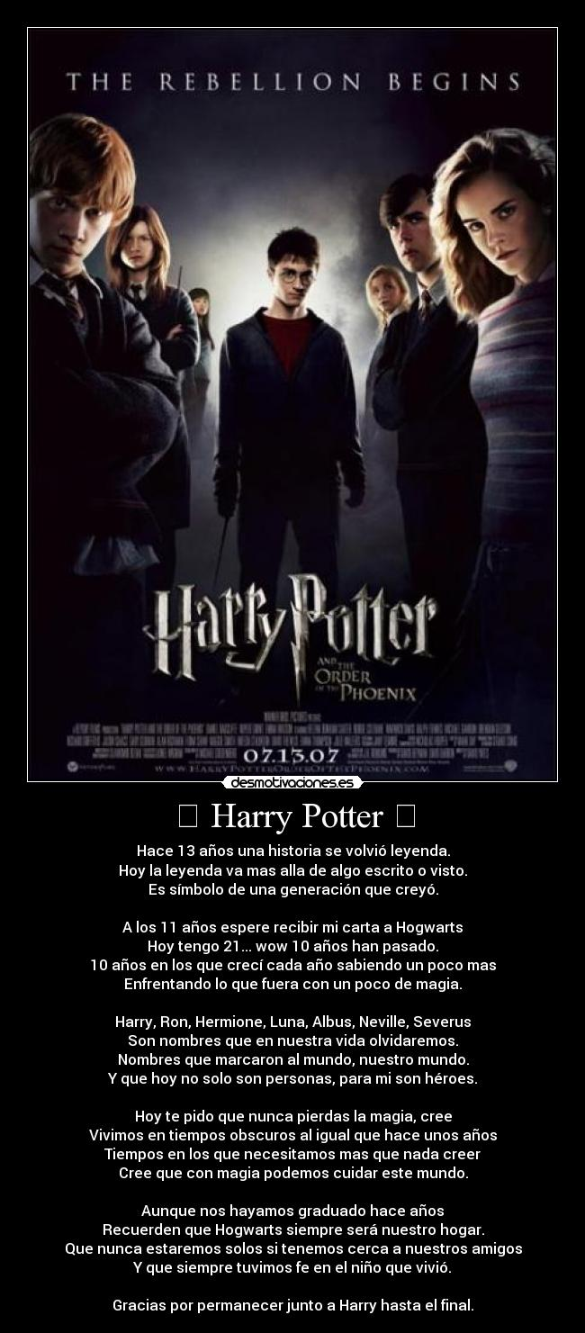 carteles harry pottermagiafantasia desmotivaciones