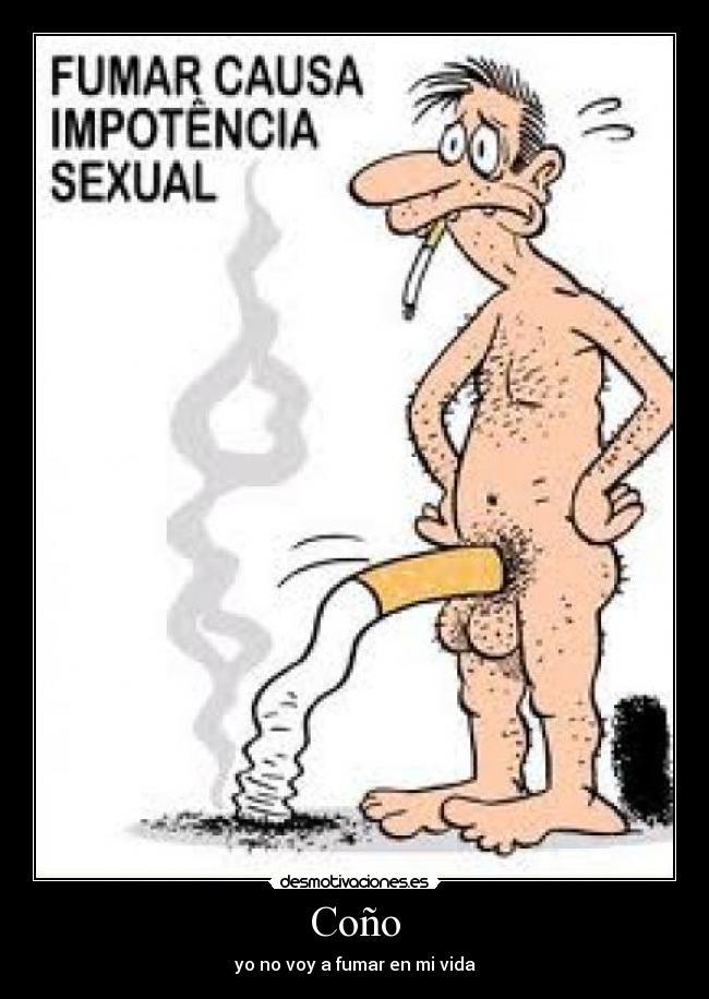 Чем облегчить никотиновую зависимость
