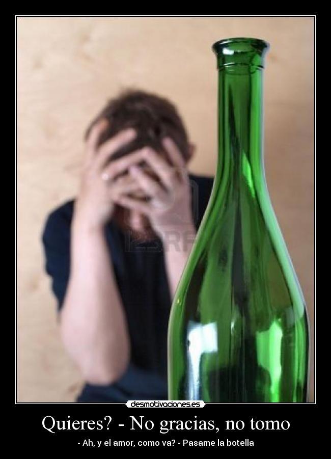 дать снотворное какое алкоголику-15