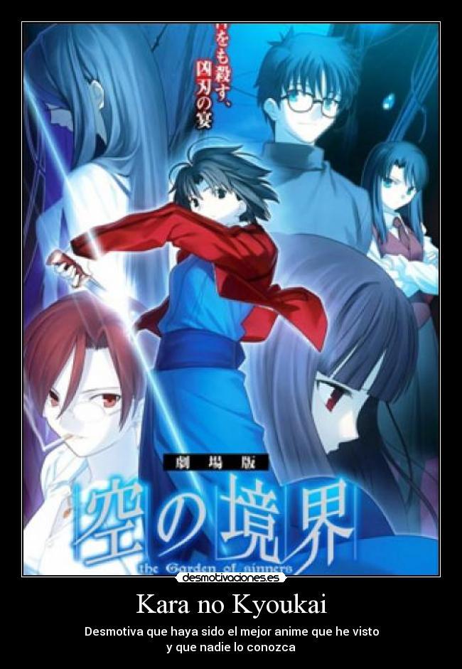anime girls kyoukai no - photo #20