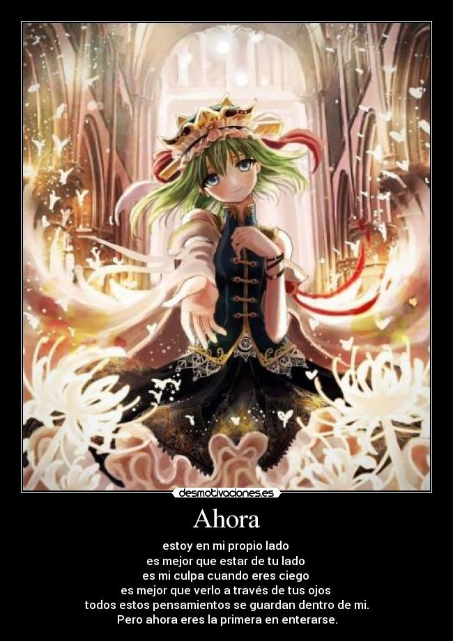 carteles touhou shikieiki yamaxanadu the all american rejects ends tonight desmotivaciones