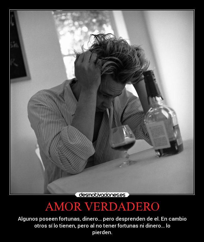 Алкоголизм лярва