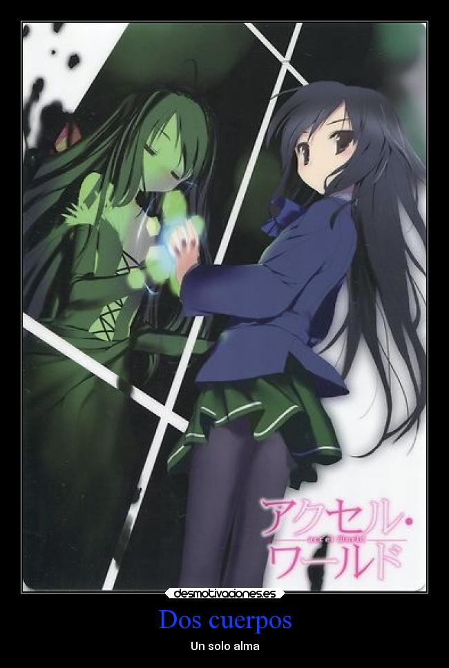 haruyuki and kuroyukihime relationship counseling
