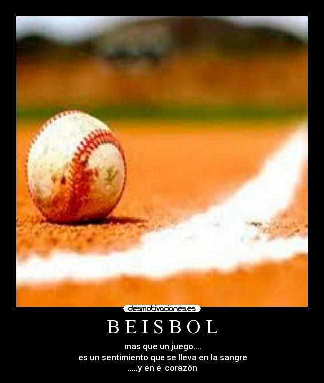 frases de motivacion deportiva beisbol